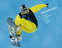 "Multimedia presentation ""Snowboard"""