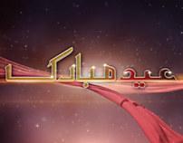 Eid-Ul-Adha Ident