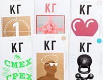 KG | Minsk city magazine
