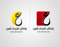 Lesan Araby - Logo