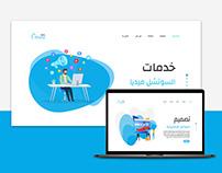 Omea - Web design