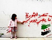 freedom syria !