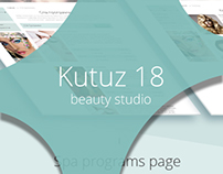 Kutuz 18 website