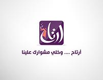 Infographic Animation | Ertah App