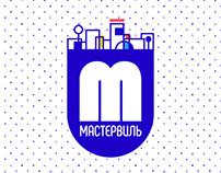 """Identity design """"Мастервиль"""""""