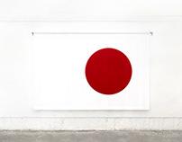 サンフラッグ Sun Flag