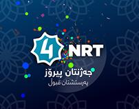 NRT Ramadan Eid 2019