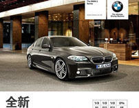 NEW BMW 5 SERIES Ad.