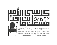 Prince Mishal Bin Majed Chair | Commercial Concealment