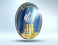 Hail University 2013