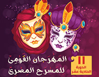 Poster - National Festival of Egyptian Theater