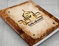 Zayed House Logo