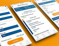 App | Сервис-Население