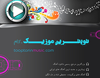 tooptarinmusic
