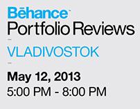 Behance Portfolio Review_Vladivostok_12/05/2013