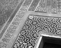 Patterns – Alhambra