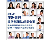BNZ Asian Banking- A partnership you can trust