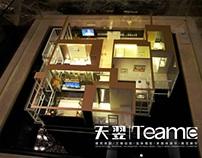 Real Model Making--Unit model--Poly Real Estate