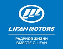 LIFAN Motors Rus