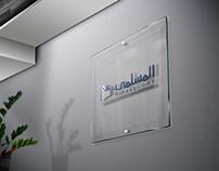 المسلمي للأبواب الأوتوماتيكية