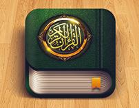 ::::::::: Holy Qur'an ::::::::