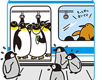 Aichi Loop Railway Manner Poster
