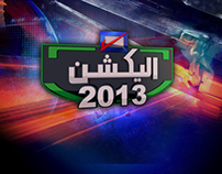 Artwork for Elections 2013 Pakistan