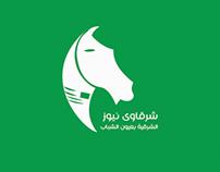 Sharkawy News Logo
