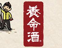 Yomeishu FB CNY 2013 Greetings