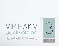 خط حاكم 2016 Font Arabic Free Hakm