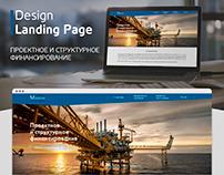 Landing Page - Проектное и структурное финансирование