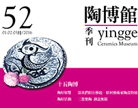 Yingge Ceramics Museum Quarterly Design