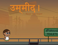 उम्मीद - A game for the kids in the scavenger community