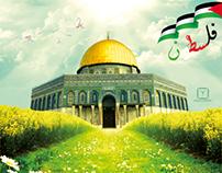 For Palestine - لفلسطين