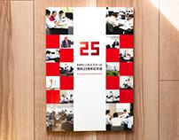 KSP Business School: 25th Anniversary Book