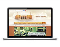Al-Suwailem Mosque