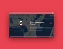 Landing Page «Sugar»