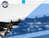 Κατασκευή ιστοσελίδας reptech.gr
