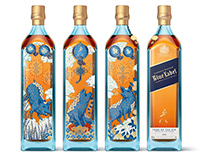 Johnnie Walker BLUE Year of the Pig | Chinese New Year