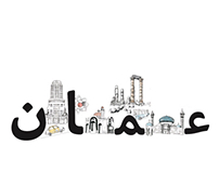 Amman City - Typographic Sketch