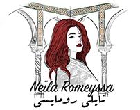 Bannière du blog Neila Romeyssa