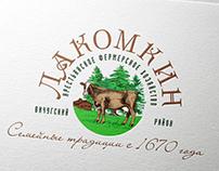 Лакомкин