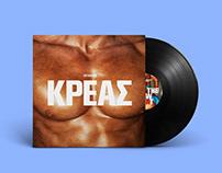 "Orthodox ""Κρέας"" Vinyl Edition"