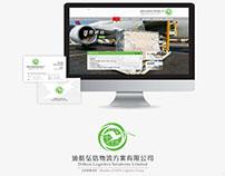 Logistics Company Rebranding