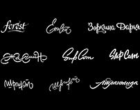 Lettering collection #1