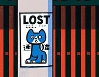 Original | LOST & FREE