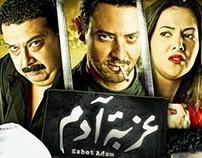 """""""Ezbet Adam"""" Film Posters 2009"""