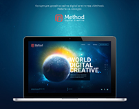 Digital-agency «Method» v.1. Работа на конкурс