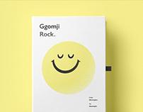 GgomjiRock