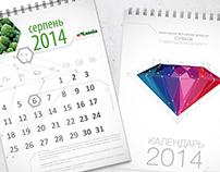 Calendar for DSG Holding